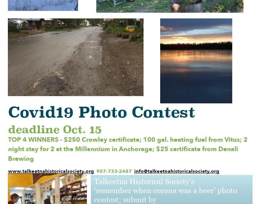Covid19 Photo Contest